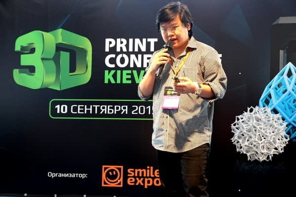 Alexander Nam, 3D Print Conference in Kyiv