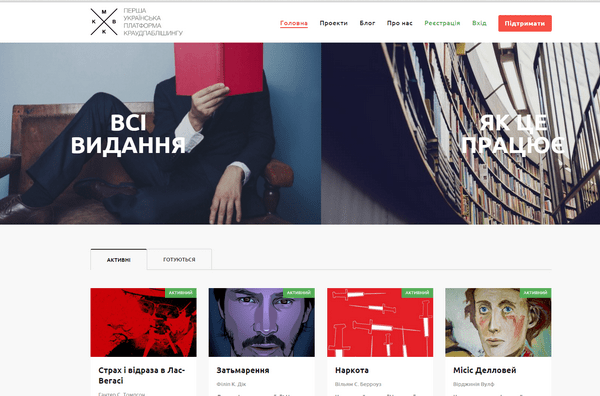 Komubookthe croud-publishing platform
