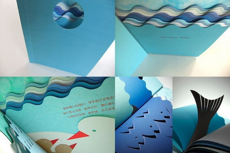 Pop-up paper books